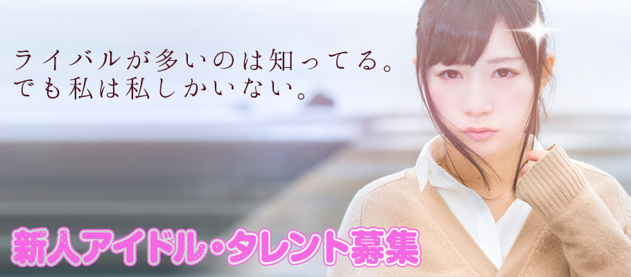 audition_banner_top